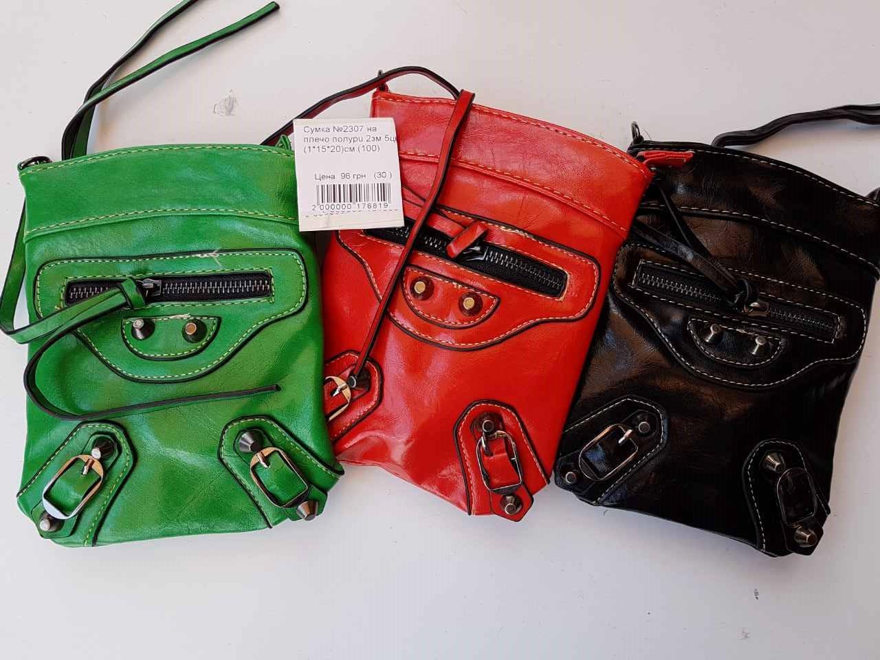 Женская сумочка 2307