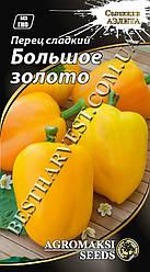 Семена сладкого перца «Большое золото» 0.2 г