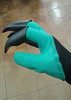 Перчатки садовые с когтями (перчатки-грабли)