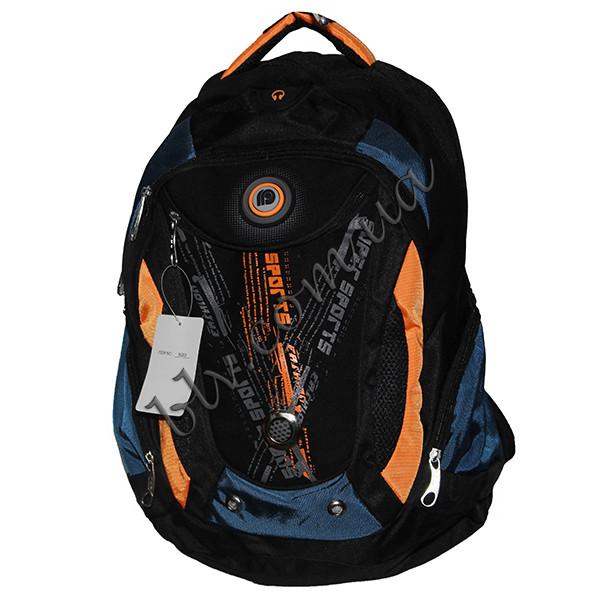 d40fdfe89860 Рюкзак школьный для подростков W1203-2F оптом и в розницу, рюкзаки и ...