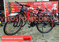 Горный велосипед Titan Spider 27.5 дюймов