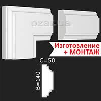 Фасадный декор: Наличник фасадный 23-140