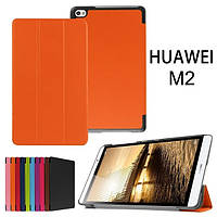 Чехол книжка Color на Huawei MediaPad M2 8.0