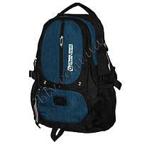 Модный рюкзаки для школы для подростков мальчиков W1353-2F
