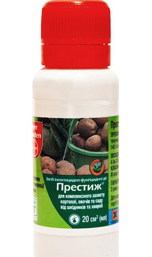 Престиж 20 мл протравитель инсекто-фунгицидный, Bayer
