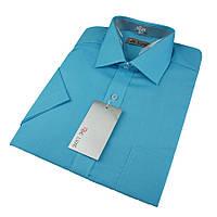 Чоловіча класична сорочка De Luxe 38-46 к/р 420К кольору морської хвилі