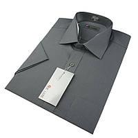 Чоловіча класична сорочка De Luxe 38-46 к/р 305K сірого кольору