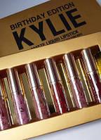 Блеск Кайли Kylie Birthday Edition Matte Lipstick Цена за 6 штук!!!