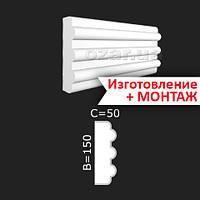 Фасадный декор: Наличник фасадный 01-150