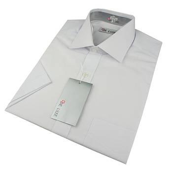 Чоловіча класична сорочка De Luxe 47-54  к/р 101К біла великих розмірів