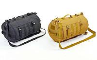 Рюкзак-сумка тактический штурмовой V-30л