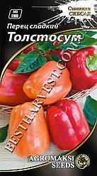 Семена сладкого перца «Толстосум» 0,2 гр
