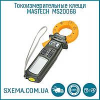 Токоизмерительные клещи MASTECH MS2006B высокочувствительные