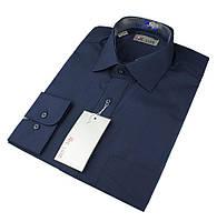 Мужская классическая рубашка De Luxe 204D чернильная (длинный рукав)