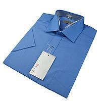 Мужская классическая рубашка De Luxe 202К синяя (короткий рукав)
