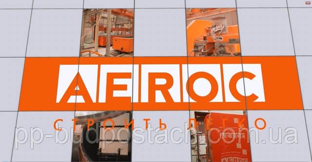 Альбом технических решений  для стоительства  малоэтажных жилых  и общественных зданий  с применением  газобетонных блоков AEROC