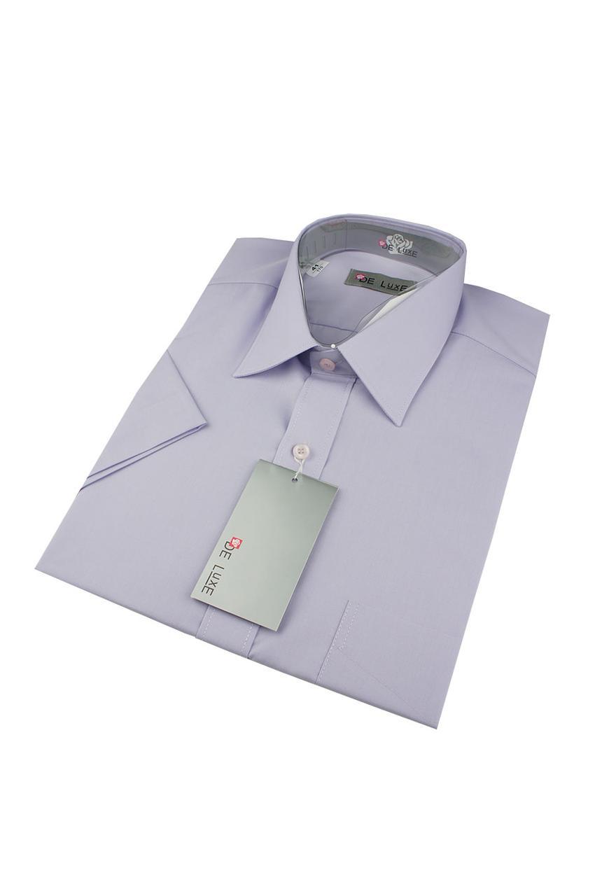 Мужская классическая рубашка De Luxe 217К светло-фиолетовая (большой размер)