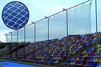 Защитная сетка  для спортзалов, стадионов, спортивных конструкций