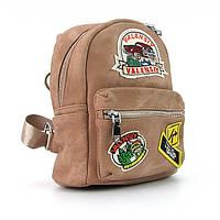 Коричневый рюкзак Valenciy мини молодежный маленький модный тренд сезона