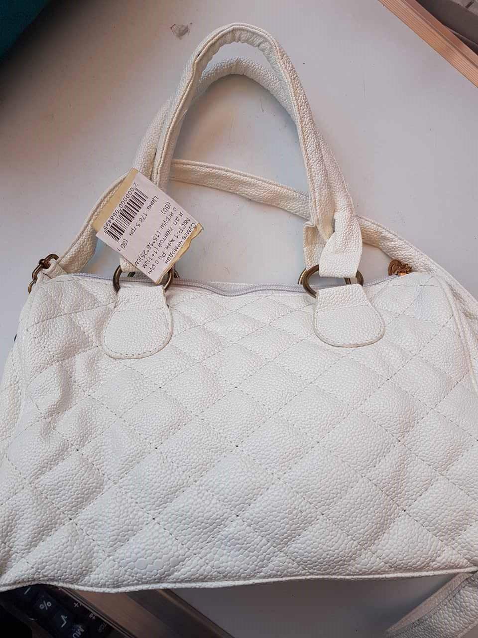 159613c4394a Женская сумка чемодан СР-1: продажа, цена в Одессе. женские сумочки ...