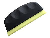 Выгонка желтая Grip-n-Gride(10 cм)