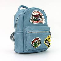 Голубой рюкзак Valenciy мини молодежный маленький модный тренд сезона val-652-1blu