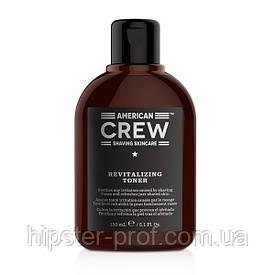 Восстанавливающий лосьон после бритья American Crew Revitalizing Toner 150 ml