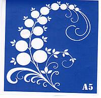 Трафарет для био-тату и бодиарта Trafaret 15x15 A5