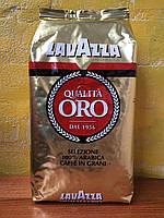 Lavazza Qualita Oro 1кг. Зерно