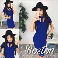 Эффектное миди платье, платье с чокером. Разные цвета в ассортименте, размеры от 42 до 46.