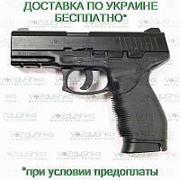 Пневматический пистолет kwc km 46 (taurus 24/7) пластиковый затвор, фото 1