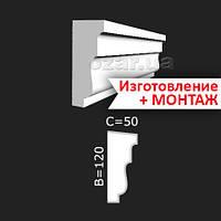 Фасадный декор: Молдинг из пенопласта фасадный 04-120