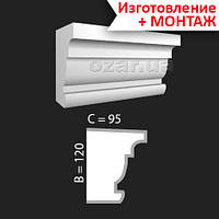 Архитектурный декор: Фасадный декор: Подоконник фасадный 08-120
