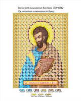 """Схема для частичной вышивки бисером 9х12 см """"Св. апостол и евангелист Лука"""""""