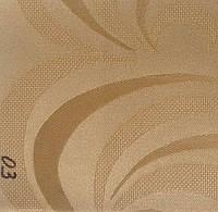 Рулонная штора Фиеста (680х1600). 03. Коричневый.