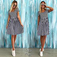 Летнее полосатое платье с расклешенной юбкой v-t270336