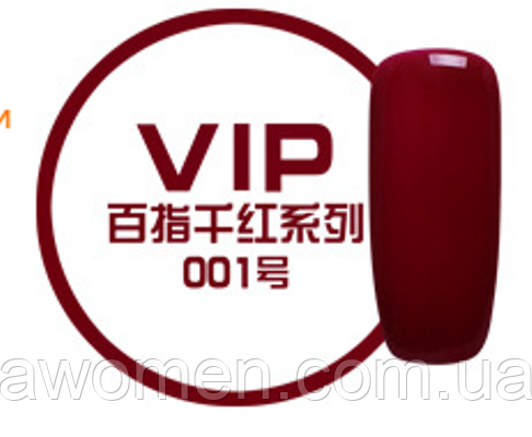 Гель лак VIP 10 мл (серия A, красные оттенки) № 001