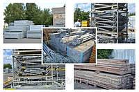 Расценка на строительные работы