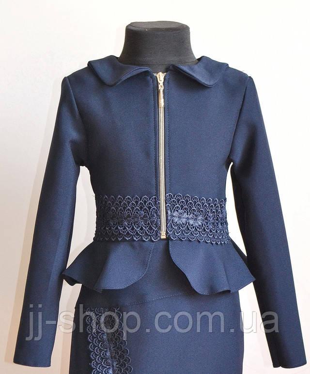 Пиджак детский для девочки школьный