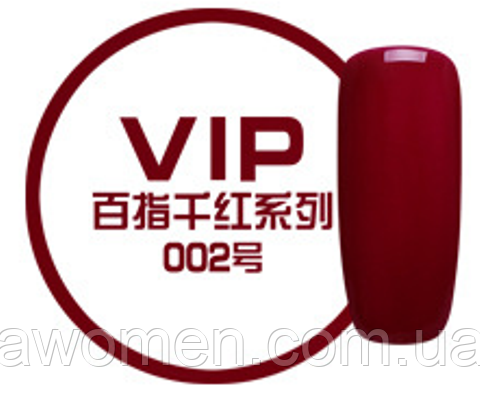 Гель лак VIP 10 мл (серія A, червоні відтінки) № 002