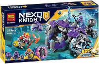 Конструктор Nexo Knights Три брата 10595, фото 1