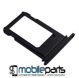 Оригинальный Сим-карт Холдер (sim holder black) для Apple iPhone7 Plus (Черный)