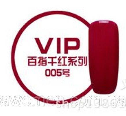 Гель лак VIP 10 мл (серия A, красные оттенки) № 005