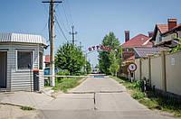 "Домик возле моря, Совиньон-3. ""Отрада"", фото 1"