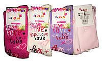 Носки детские для девочек. размер 7-8 лет