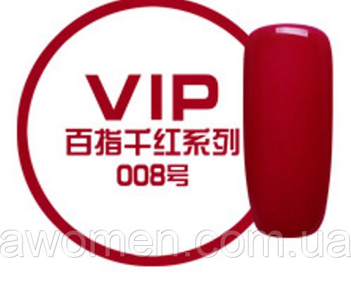 Гель лак VIP 10 мл (серія A, червоні відтінки) № 008