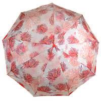 Зонт полуавтомат женский розовый