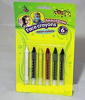Краска аква грим в карандашах цвет, 6 неоновых цветов. Kidis