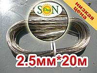 2,5мм Х 20м Трос латунированный в ПВХ оплетке