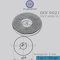 Шайба увеличенная 8*24 мм DIN 9021 оцинкованная
